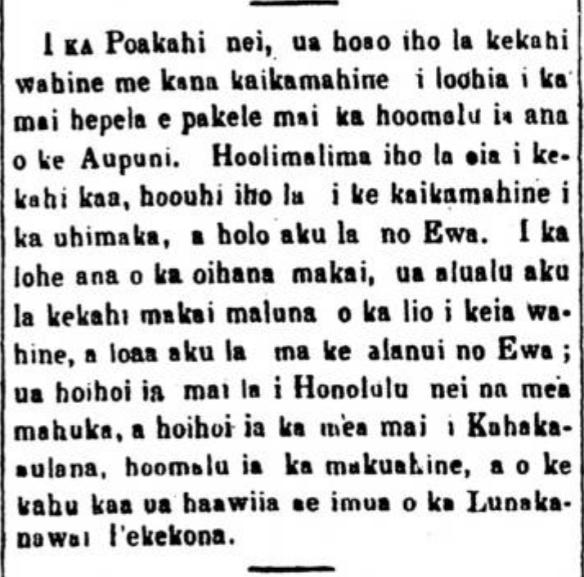 Kuokoa_2_12_1881_3